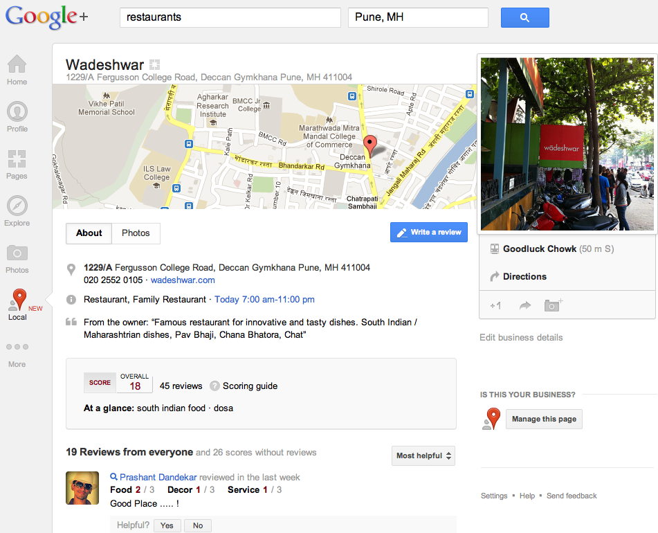 Google Plus Introduces Local, But Is It Cool? image Google Plus locals search