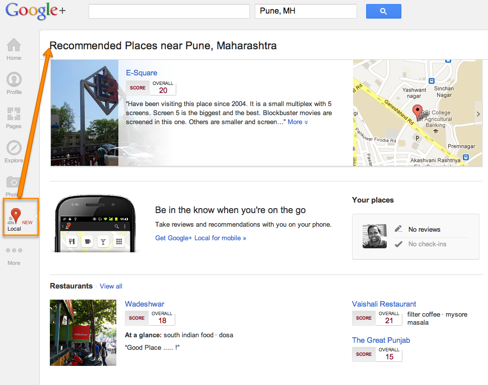 Google Plus Introduces Local, But Is It Cool? image google plus locals