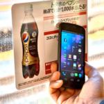 4 Hot Social & Mobile Technology Trends for 2013 image NFC Pepsi 150x1506