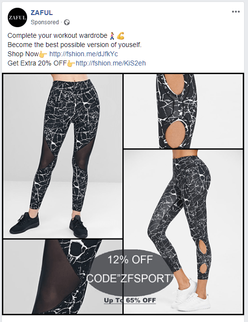 example of facebook remarketing ad for facebook